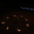 Arcane Runes