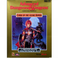 Curze of the Azure Bonds Gold Box Cover